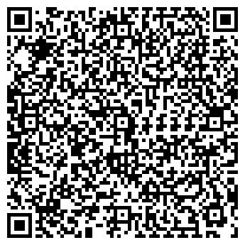 QR-код с контактной информацией организации СИ-РЕМОНТ