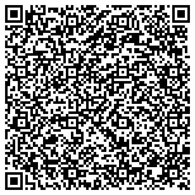 QR-код с контактной информацией организации Хитэк