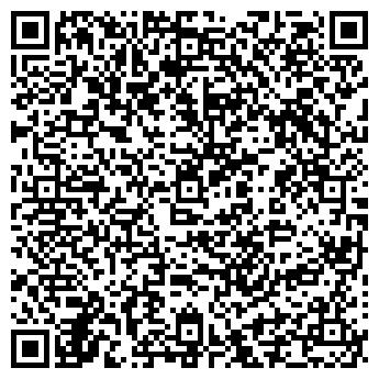 QR-код с контактной информацией организации АЛЬФА-ФИТНЕС