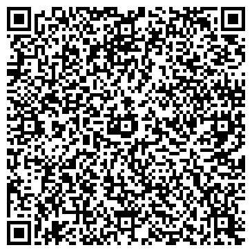 """QR-код с контактной информацией организации """"Межрайонная ИФНС России №12 по Приморскому краю"""""""