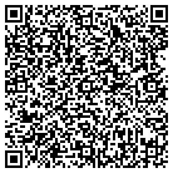 QR-код с контактной информацией организации ЭКО-ЦЕНТР И К