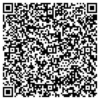 QR-код с контактной информацией организации РЕАЛ-МОТОРС