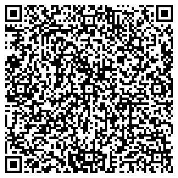 QR-код с контактной информацией организации Строй-Холод