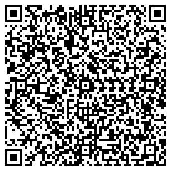 QR-код с контактной информацией организации УПП № 5
