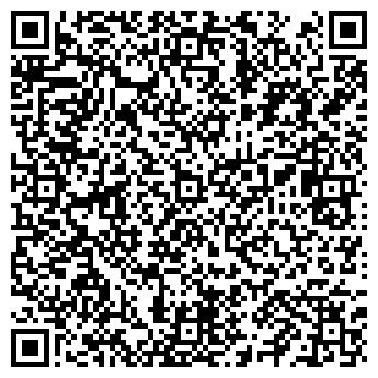 QR-код с контактной информацией организации ПИЦЦБУРГ