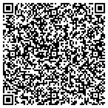 """QR-код с контактной информацией организации """"Био-Кафе"""""""