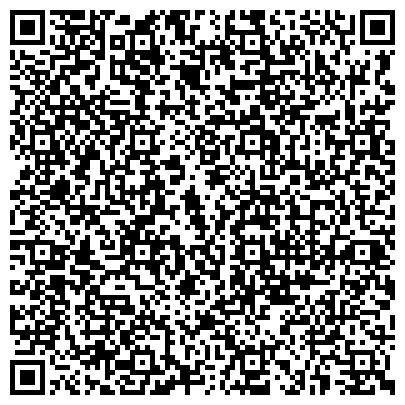 QR-код с контактной информацией организации Комплексный центр социального обслуживания населения в г. Йошкар-Оле