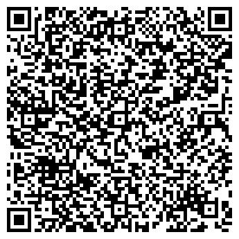 QR-код с контактной информацией организации КВИН ХАУС