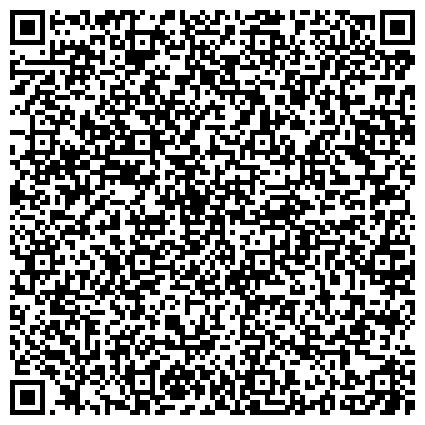 QR-код с контактной информацией организации ФГБОУ ВО Государственный институт русского языка им. А.С. Пушкина