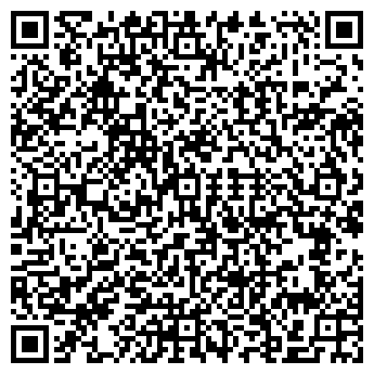 QR-код с контактной информацией организации СТАРТ МАСТЕР