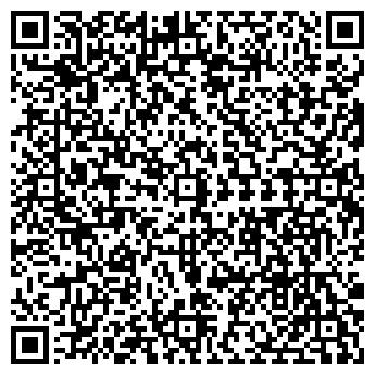QR-код с контактной информацией организации ТРИ ЕРША