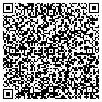 QR-код с контактной информацией организации ЖЕСТОКИЙ РОМАНС