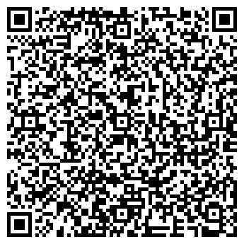 QR-код с контактной информацией организации ШКОЛА № 438