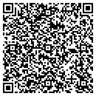 QR-код с контактной информацией организации БАХУС