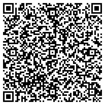 QR-код с контактной информацией организации БЕЙРУТ