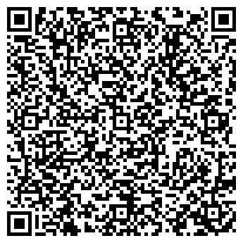 QR-код с контактной информацией организации ПОДИУМС