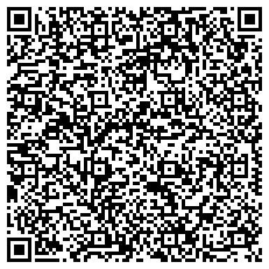 QR-код с контактной информацией организации МЕЖДИСЦИПЛИНАРНЫЙ УЧЕБНО-ИССЛЕДОВАТЕЛЬСКИЙ ЦЕНТР