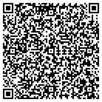 QR-код с контактной информацией организации НАШ АИСТ