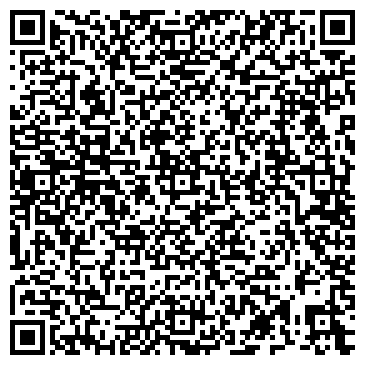 QR-код с контактной информацией организации ДИСТАНТНОЕ ОБУЧЕНИЕ
