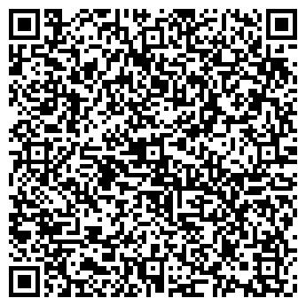 QR-код с контактной информацией организации ООО Тендер-Профи