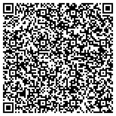QR-код с контактной информацией организации ООО Консалт-Проф