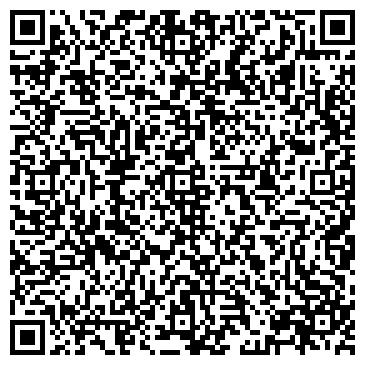 QR-код с контактной информацией организации ГОРОДСКАЯ ПОЛИКЛИНИКА № 166