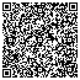 QR-код с контактной информацией организации РОСТ