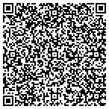 QR-код с контактной информацией организации ЦЕНТР ИЗУЧЕНИЯ АНГЛИЙСКОГО ЯЗЫКА
