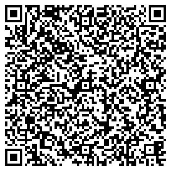 QR-код с контактной информацией организации WELCOME