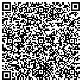 QR-код с контактной информацией организации СИГМА-СТ
