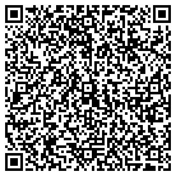 QR-код с контактной информацией организации ООО ФИНКО-СТРОЙ