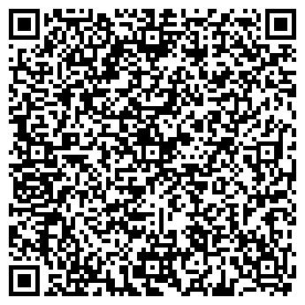 QR-код с контактной информацией организации ЦЕНА5.РУ