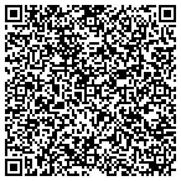 QR-код с контактной информацией организации ДЕТСКИЙ САД № 905