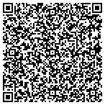 QR-код с контактной информацией организации ДЕТСКИЙ САД № 1637