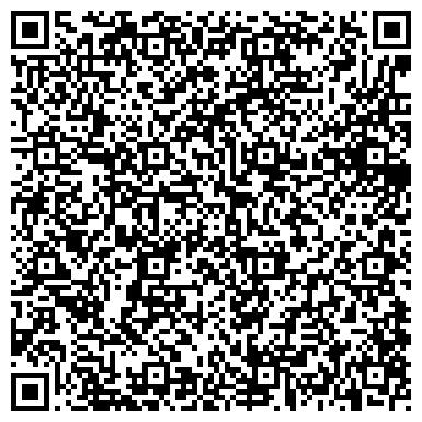"""QR-код с контактной информацией организации ГБУЗ """"Морозовская ДГКБ ДЗМ"""""""