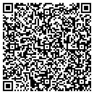 QR-код с контактной информацией организации DR.LODER