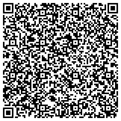 QR-код с контактной информацией организации СОЦИАЛЬНЫЙ ПРИЮТ ДЛЯ ДЕТЕЙ И ПОДРОСТКОВ ЮАО Г. МОСКВЫ
