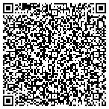 QR-код с контактной информацией организации ДЕТСКИЙ САД № 1153