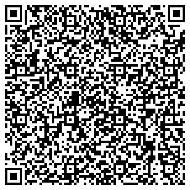 QR-код с контактной информацией организации ЦАРИЦЫНО, КОЛЛЕДЖ ГОСТИНИЧНОГО ХОЗЯЙСТВА № 37