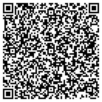 QR-код с контактной информацией организации Климатека