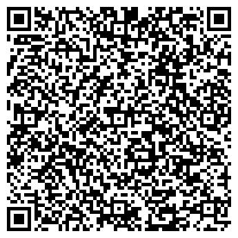 QR-код с контактной информацией организации АВРОРА