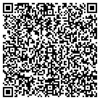 QR-код с контактной информацией организации АВТОЛАЙТ