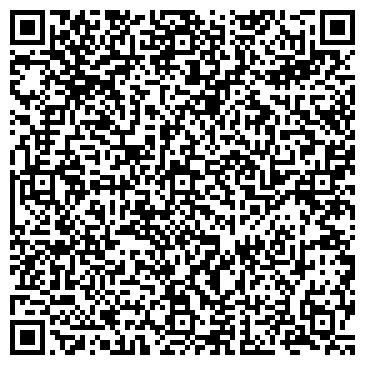 QR-код с контактной информацией организации АДАМАНТ КОМПЛЕКС