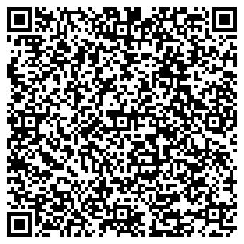 QR-код с контактной информацией организации АЛАВТО