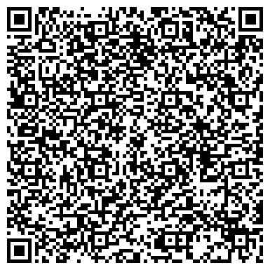 QR-код с контактной информацией организации Сибирский дом