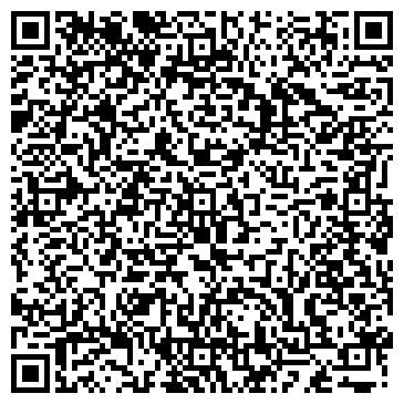 QR-код с контактной информацией организации ИП Потапкина О.В.