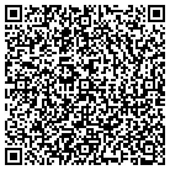 QR-код с контактной информацией организации ШКОЛА № 878