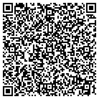 QR-код с контактной информацией организации ШКОЛА № 578