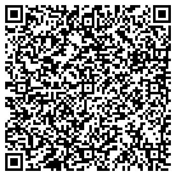 QR-код с контактной информацией организации ШКОЛА № 939