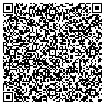 """QR-код с контактной информацией организации ГБОУ г.Москвы """"Школа №878"""""""
